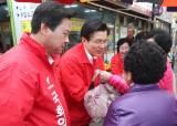 4.3 재보선 선거운동 첫날, 한국당은 지도부 총출동, 민주당은 차분