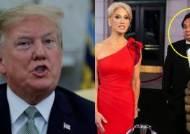 트럼프, 이번에는 백악관 고문 남편과 입씨름