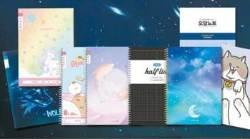 [골든브랜드] 3000여 종 제품 생산 … 품질·디자인으로 승부