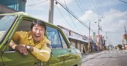 """RFA """"北, 영화 '택시운전사' 시청∙유포 적발…단속 강화"""""""