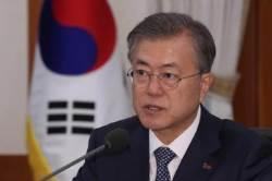 """정부 """"증권거래세 0.3→0.25%로 인하""""…민주당안보다 못한 수준"""