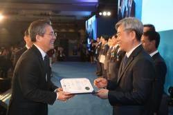 김장환 한국암웨이 대표, 산업통상자원부 장관 표창