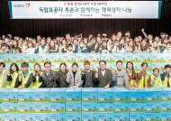 [시선집중] 3·1운동 및 임시정부 수립 100주년 기념해 독립유공자, 후손에게 '행복상자' 전달