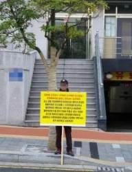 """""""성공보수 무려 16억""""…변호사-의뢰인 갈등 빚은 사건 뭐길래"""