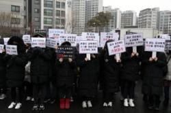 서울시교육청, 에듀파인 도입 사립유치원에 재정지원 재개하나