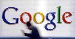 EU, 구글에 1조9000억원 과징금 추가…총 10조 7000억 원