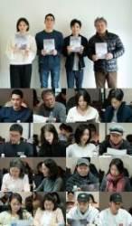 '구해줘2' 엄태구·천호진·이솜·김영민 뭉친 대본 리딩 현장 공개