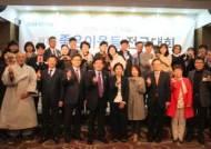 한국사회복지협의회-복지부, 좋은 이웃들 전국대회 개최