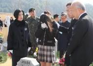 [서소문사진관]오늘 서해수호의날…네티즌들도 기념식에 관심