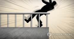 '쿵'소리 난 후…필리핀 호텔서 30대 한국인 형제 2명 추락사