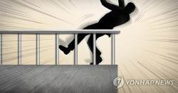 '쿵'소리 <!HS>난<!HE> 후…필리핀 호텔서 30대 한국인 <!HS>형제<!HE> 2명 추락사