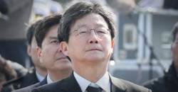 """유승민 """"행사 불참한 文대통령 부끄럽다…국방부 장관도 이해 안 돼"""""""