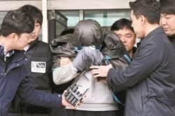 """""""'청담동 주식부자' 부모 살해 피의자, 1억원 내고 밀항 시도"""""""