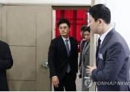"""YG 대표이사 양민석 """"주주이익 위해 최선 다하겠다"""""""