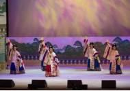 한반도 평화 통일 기원 남북 예술가 합동공연 성료