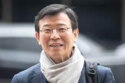 해외서 억대 연봉 받는 문성혁, 공무원연금까지 수령 논란