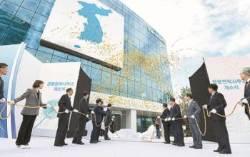 """개성 남북연락사무소, 北은 철수 南은 정상근무중…""""안전 우려 없어"""""""