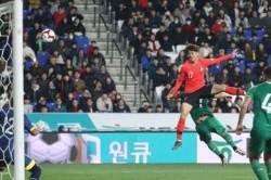이청용 결승골…벤투호, 볼리비아에 1-0 진땀승