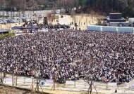 방탄소년단X아미 '아미피디아 인 서울' 글로벌 캠페인 새 역사