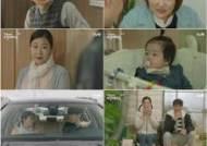 '막영애17' 김현숙, 수상한 이중생활…정보석과 앙숙 케미 ing