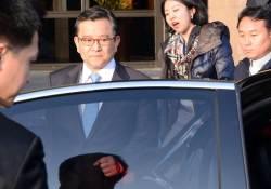 김학의 사건 재수사 여부 25일 과거사위가 결정…출국금지 서면에 특수강간 빠져