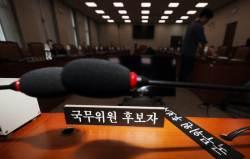 """25일부터 장관 인사청문회... 한국당 """"부적격자 박람회""""라며 총공세"""