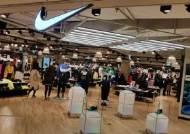 백화점 여성복 매장에 나이키가 왜?…애슬레저 격전지된 한국