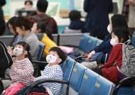 꽃샘추위탓? 독감 환자 2월보다 3월에 더 늘었다