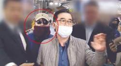 """[속보] 김학의 사건 재수사 권고…""""곽상도ㆍ이중희도 수사 필요"""""""