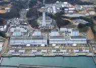 원전 재가동 속도내던 일본, 딜레마에 빠진 이유