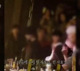 """'비밀의 VIP' 린 사모 정체는? """"<!HS>삼합회<!HE> 대장과 버닝썬 왔다"""""""