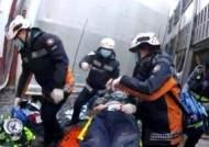 두산인프라코어 인천공장서 50대 근로자 추락해 숨져