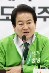 """정동영 """"文대통령, 김정은 만나야…구경꾼에서 행위자 돼야"""""""