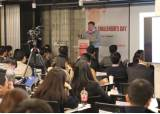 한국 스타트업, 어떻게 중국 진출할까?