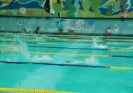 계급장 떼고 만난다… 수영장, 가장 평등한 능력사회