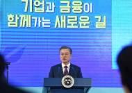 """증권거래세 인하 갑자기 발표?…""""청와대가 서둘러"""""""
