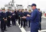 북한 불법환적 감시 나선 미국 경비함, 26일 제주 입항