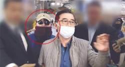 김학의, 비행기 탑승 마감 2분 전 출국 게이트서 막혔다