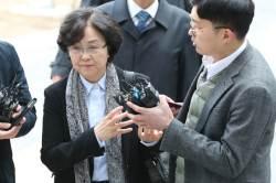 朴정부 <!HS>블랙리스트<!HE>와 유사하다는 檢…김은경 영장심사 쟁점