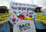 '불법 쓰레기 수출국' 오명 벗나…관세청, 국제 공조 단속