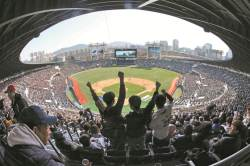 [사진] 반갑다 프로야구 … 개막 이틀간 21만명 신기록