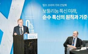 [라이프 트렌드] 보톡스의 내성 위험, 가장 먼저 한국인에게 알려요
