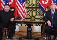 """최선희 """"트럼프, 일단 제재 풀어주는 '스냅백' 제안 했었다"""""""
