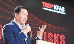 SK그룹, 국민연금의 염재호 이사 선임 반대에 당혹