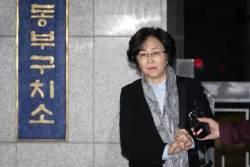 김은경 영장 기각, 법원이 600자로 밝힌 세가지 이유