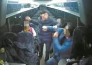해외연수 물의 빚었던 예천군의회…공무원 항공권 위조 입건