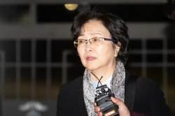 """""""박정길 판사, 한양대 총학생회 활동과 노동 운동…우리법 아니다"""""""