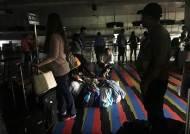 [서소문사진관] 또 다시 암흑 베네수엘라, 공항도 지하철도 깜깜!