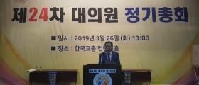 """<!HS>한유총<!HE> 신임 이사장이 김동렬 수석부이사장 당선…""""집단 행동 안하겠다"""""""