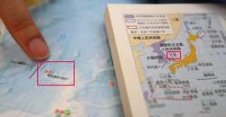 """""""독도=일본 땅' 일본 역사 교과서에 교육부 """"즉각 시정 촉구"""""""